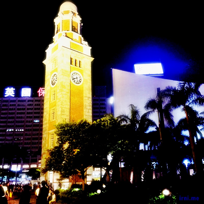 Clock Tower Hongkong