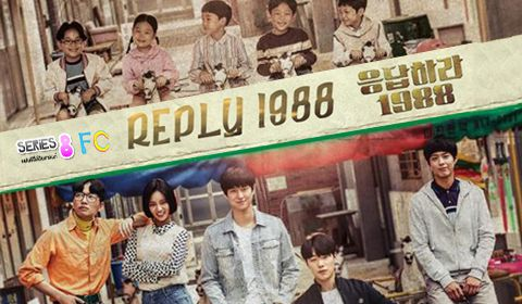 sp-141410-226-reply-1988