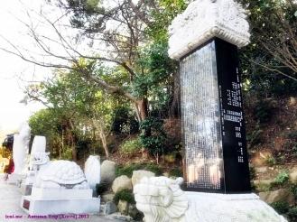 Haedong Yonggungsa Temple