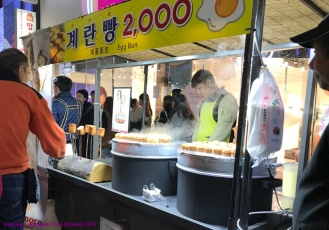Myeong Dong, Seoul